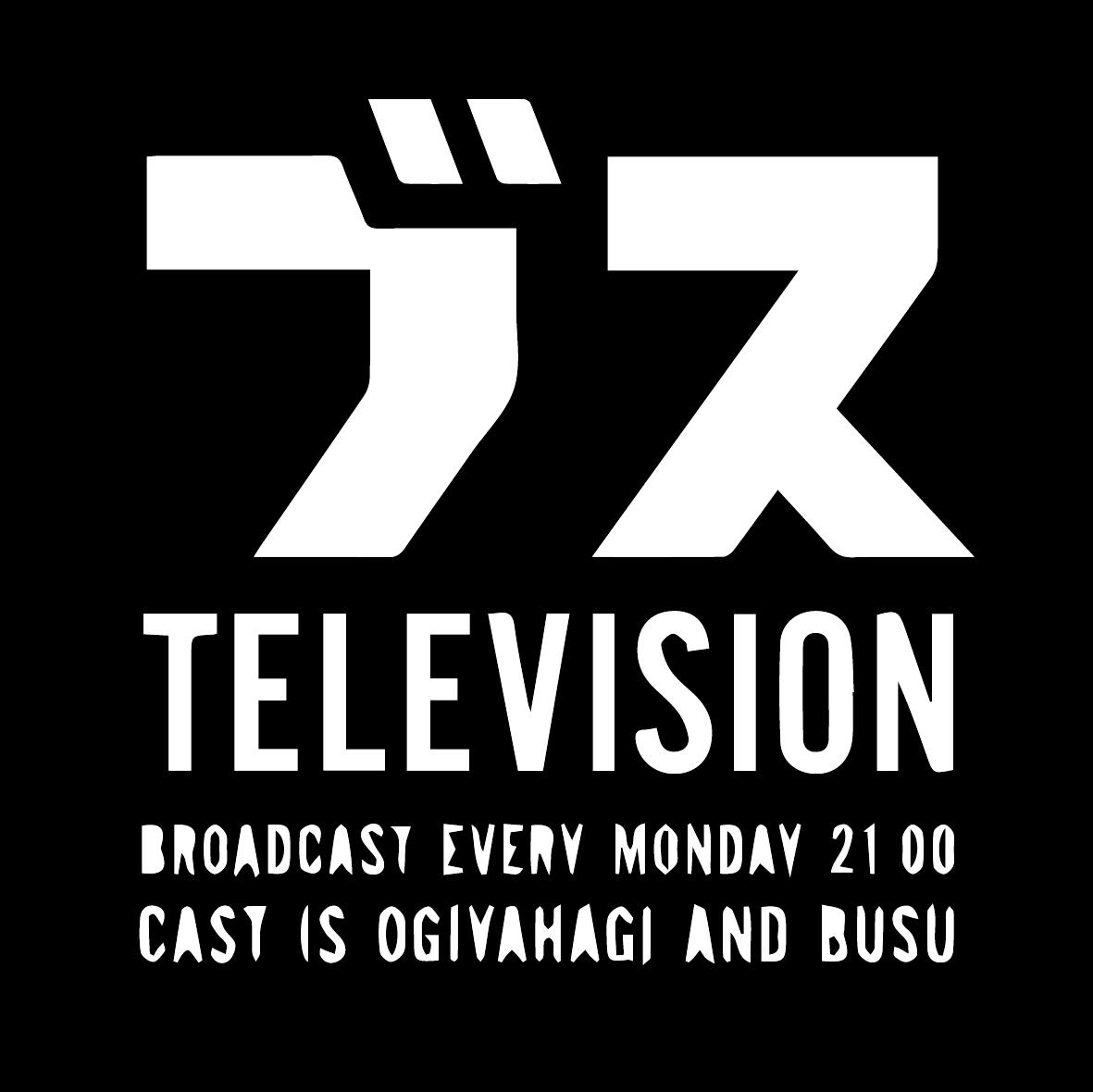 10月1日(月)21:00 O.A. <br>AbemaTV「ブステレビ」2時間SP!ブス合コン24時…夜街に消えた2人