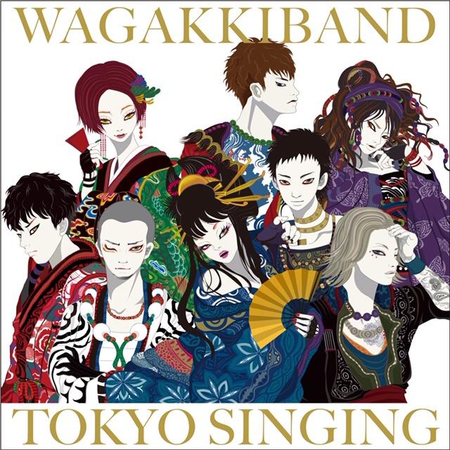10月25日(日)16:00配信 <br>ユニバーサルミュージック「和楽器バンド Japan Tour 2020 TOKYO SINGING」東京公演